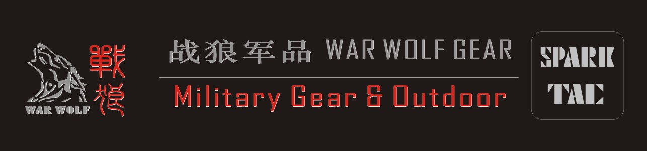 WAR WOLF SPORTS PRODWETS CO.,LTD